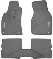 Коврики в салон для Audi A6 '97-05 текстильные, серые (Стандарт)