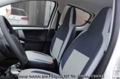 Авточехлы Premium для салона Peugeot 107 '09- красная строчка (MW Brothers)