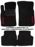 Коврики в салон для BMW 7 F01 '08-15 текстильные, черные (Стандарт)