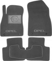 Коврики в салон для Opel Insignia '09- текстильные, серые (Люкс) 4 клипсы