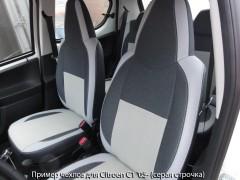 Авточехлы Premium для салона Citroen C1 '05-14 красная строчка (MW Brothers)