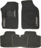 Коврики в салон для Lifan 320 '11- текстильные, серые (Стандарт)