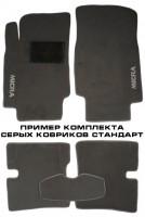 Коврики в салон для Mercedes S-Class W221 '06-13 текстильные, серые (Стандарт)