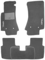 Коврики в салон для Opel Omega B '94-03 текстильные, серые (Стандарт)