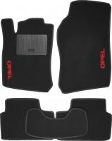 Коврики в салон для Opel Vectra B '96-02 текстильные, черные (Стандарт)