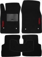 Коврики в салон для Opel Vectra C '02-08 текстильные, черные (Стандарт)
