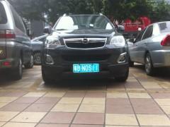 Дневные ходовые огни для Opel Antara '12- (LED-DRL)