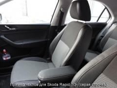 Авточехлы Premium для салона Skoda Rapid '13- красная строчка (MW Brothers)