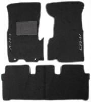 Коврики в салон для Honda CR-V '02-06 текстильные, серые (Люкс) МКПП