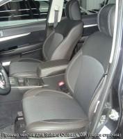 Авточехлы Premium для салона Subaru Outback '09-14 красная строчка (MW Brothers)