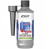 Присадка к дизельному топливу антигель LAVR Super Antigel Diesel Ln2114, 310 мл