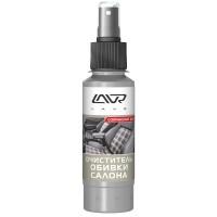 Очиститель обивки LAVR Carpet cleaner with color protection, 120 мл
