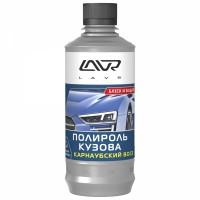 Полироль для кузова LAVR Protective car polish with carnauba wax, 310 мл