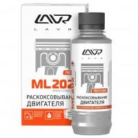 Раскоксовка двигателя ML-202 LAVR Engine carbon cleaner, 185 мл
