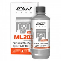 Раскоксовка двигателя ML-202 LAVR Engine carbon cleaner, 330 мл