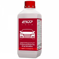 Полироль для кузова LAVR Superfast car polish, 1 л
