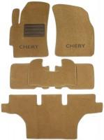 Коврики в салон для Chery B14 '06- текстильные, бежевые (Люкс) 1+2+3 ряд