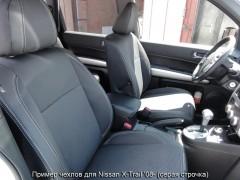 Авточехлы Premium для салона Nissan X-Trail '08-15 SE красная строчка (MW Brothers) c задним подлокотником