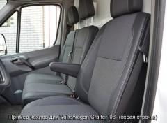 Авточехлы Premium для салона Volkswagen Crafter '06-16 красная строчка (MW Brothers)
