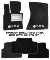 Коврики в салон для BMW 3 E92 '07-11 купе текстильные, черные (Премиум)