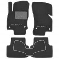 Коврики в салон для Skoda Octavia A7 '13-20 текстильные, серые (Люкс) 4 клипсы