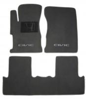 Коврики в салон для Honda Civic 4D '12-17 текстильные, серые (Премиум)