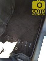 Фото 11 - Коврики в салон для Infiniti FX (QX70) с 2009 текстильные, черные (Премиум)