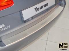 Накладка с загибом на бампер для Volkswagen Touran '10-15 (Premium)