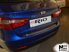 Фото 1 - Накладка на бампер для Kia Rio '11-15 Седан (Premium)