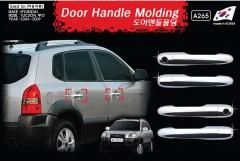 Накладки на ручки дверей Hyundai Tucson '03-09 (Хром) 8шт.