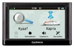 Фото 1 - Автомобильный навигатор Garmin Nuvi 52 НавЛюкс