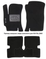 Коврики в салон для Kia Carens '13- текстильные, черные (Люкс)