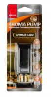 Ароматизатор Aroma Pump Аромат кофе