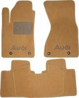 Коврики в салон для Audi A8 '03-10 текстильные, бежевые (Люкс) 4 клипсы