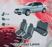 Авточехлы для салона Chevrolet Lanos, задняя спинка закрывает подголовники Standart