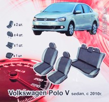 Авточехлы для салона Volkswagen Polo '10-, седан, с цельной спинкой Standart