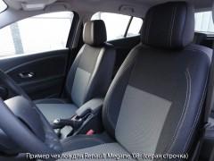 Авточехлы Premium для салона Renault Megane '08-16 красная строчка с цельной спинкой (MW Brothers)