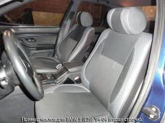 MW Brothers Авточехлы Premium для салона BMW 5 E39 '96-03 красная строчка, с деленой спинкой (MW Brothers)