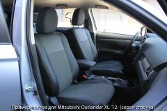 Авточехлы Premium для салона Mitsubishi Outlander '12- красная строчка (MW Brothers)
