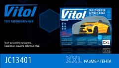Фото товара 8 - Тент автомобильный для джипа / минивена Vitol Peva+PP Cotton XXL (JC13401)