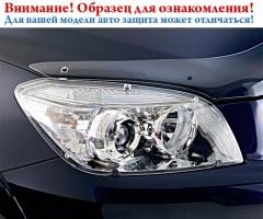 Защита  фар для Toyota Land Cruiser 200 2012-2015 прозрачная, 2 шт. (EGR)
