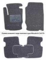 Коврики в салон для Mitsubishi Colt '03-10 текстильные, серые (Люкс) 5 дв.