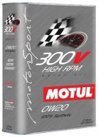 Motul MOTUL 300V High RPM (2л)