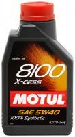 MOTUL 8100  X-cess (4л)