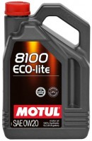 Motul MOTUL 8100 Eco-lite 0W-20, 5 л