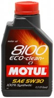 MOTUL 8100 Eco-clean+ (5л)