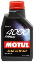 MOTUL 4000 Motion 15W-40, 1 л