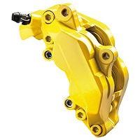 Жёлтая термо краска для суппортов (FOLIATEC)