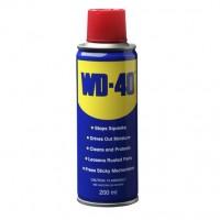 Получи в подарок Универсальная смазка WD-40 200 мл