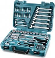 Универсальный набор ручных инструментов Hyundai К 70 (70 позиций)